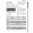 Audi A5 Sportback 07-11+ Nawigacja MMI Instrukcja