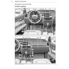 Audi Q7 2010-14 +Nawigacja MMI Plus Instrukcja Obsługi